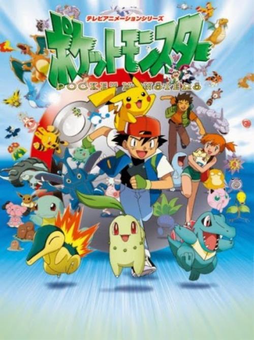 Bửu Bối Thần Kì - Bảo Bối Thần Kì Pokemon [Tập 329]