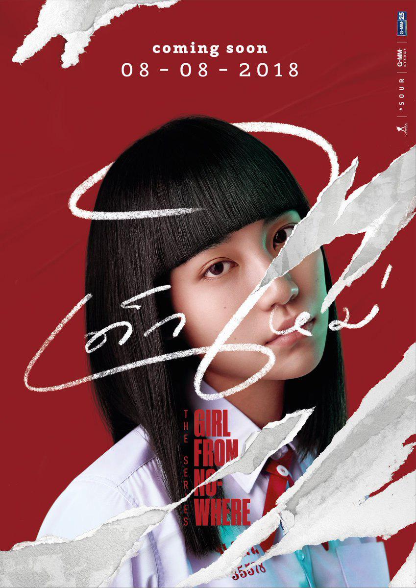 Phim Thái Girl From Nowhere chống chỉ định hội yếu tim vì bản chất con người và giáo dục bị bóc mẽ cực kì trần trụi, bạo liệt!