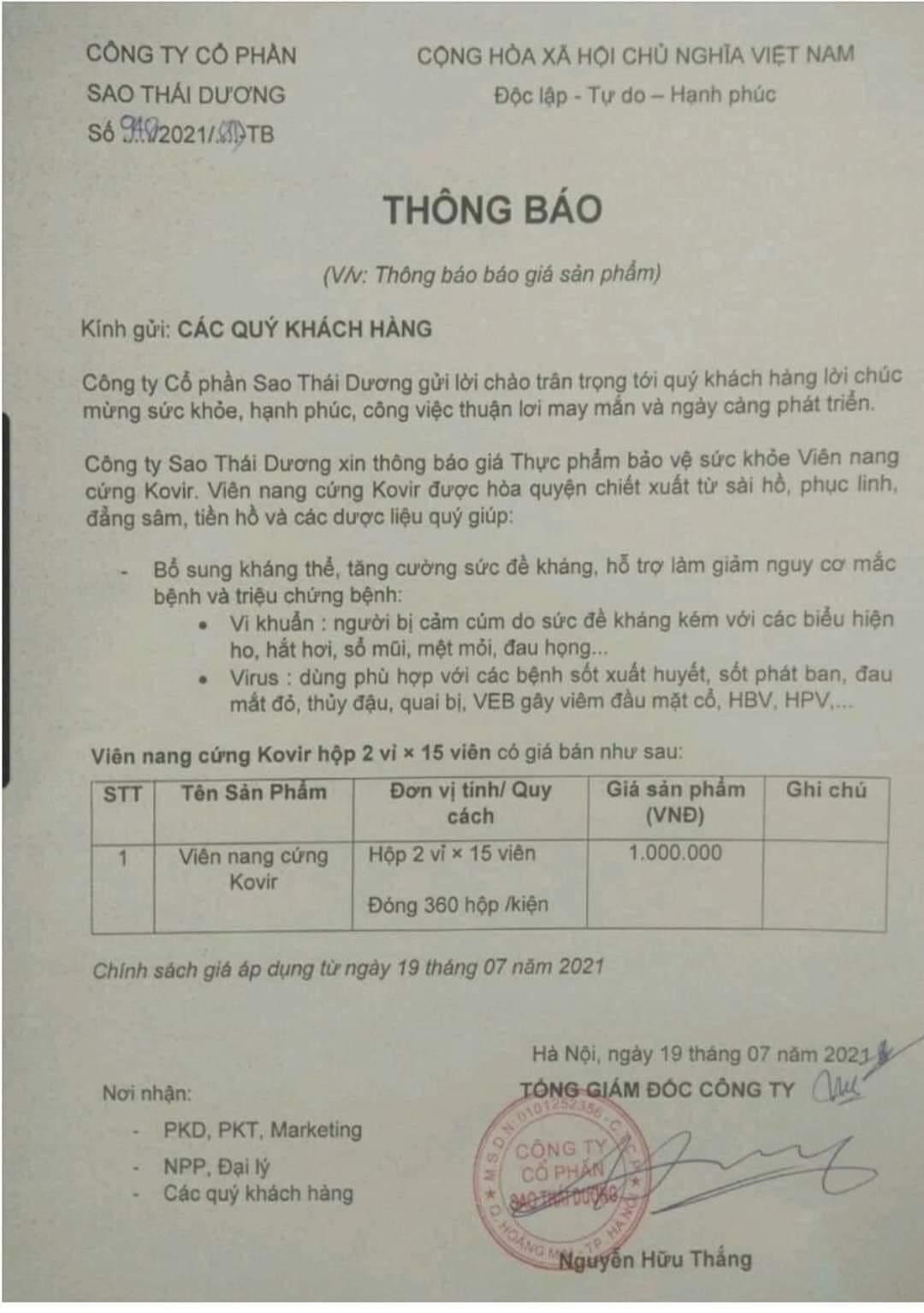 """TGĐ Công ty CP Sao Thái Dương: Sản phẩm đưa vào danh mục hướng dẫn điều trị Covid-19 do """"ở trên"""" đánh giá!?"""